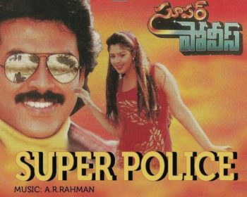 Super Police Songs