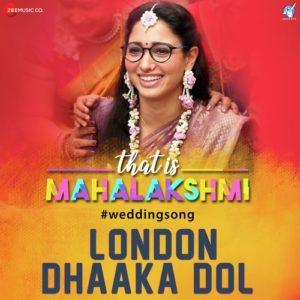 That Is Mahalakshmi Songs