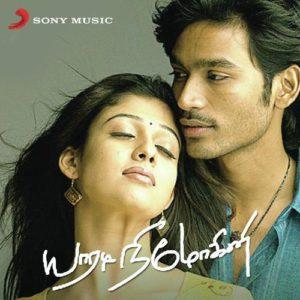 Yaaradi Nee Mohini Songs