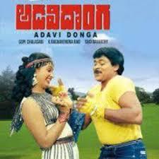 Adavi Donga Songs