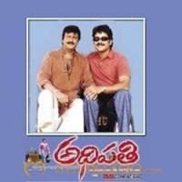 Adhipathi Songs