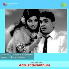Adrustavanthulu Songs