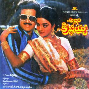 Allari Krishnayya Songs