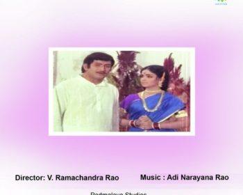 Alluri Seetharama Raju Songs