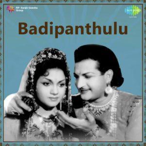 Badi Panthulu Songs