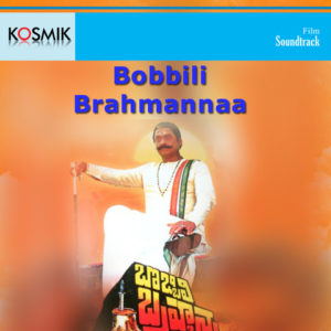 Bobbili Brahmanna Songs