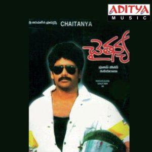 Chaitanya Songs