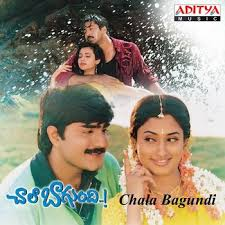 Chala Baagundi Songs