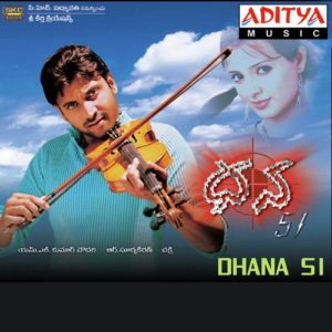 Dhana 51 Songs