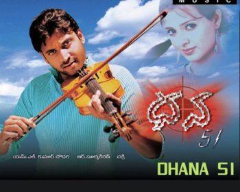 Dhana 51 Songs
