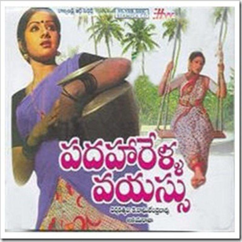 Padaharella Vayasu Songs Download