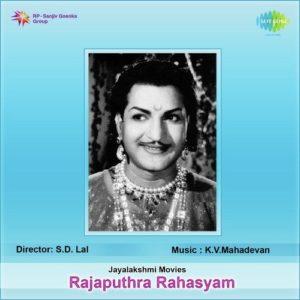 Anr rahasyam movie songs free download.