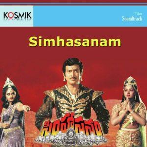 Simhasanam Songs