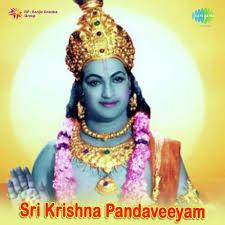 Sri Krishna Pandaveeyam Songs