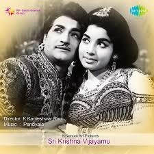 Sri Krishna Vijayam Songs