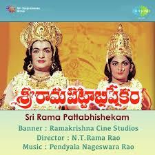 Sri Rama Pattabhishekam Songs