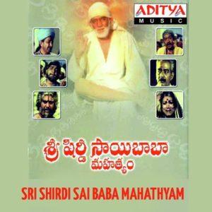 Sri Shirdi Saibaba Mahathyam Songs