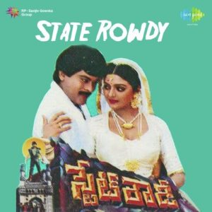 State Rowdy Songs