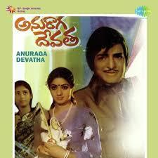 Anuraga Devatha Songs