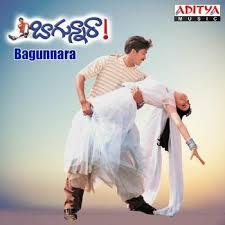 Bagunnara Songs