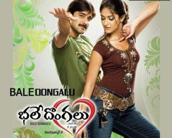 Bhale Dongalu Songs