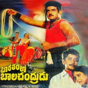 Bharatamlo Bala Chandrudu Songs