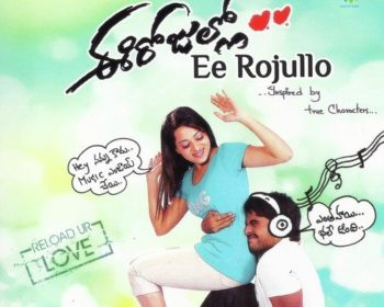 Ee Rojullo Songs