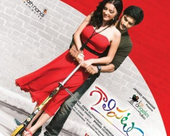 Galipatam Songs