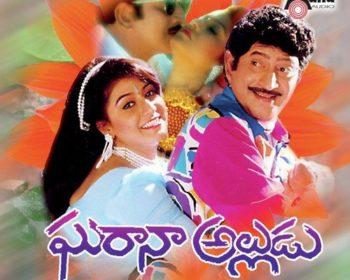 Gharana Alludu Songs