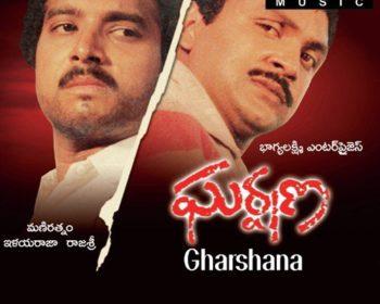 Gharshana Songs