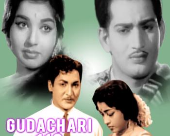 Goodachaari 116 Songs