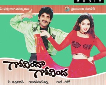 Govinda Govinda Songs