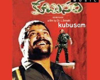 Kubusam Songs