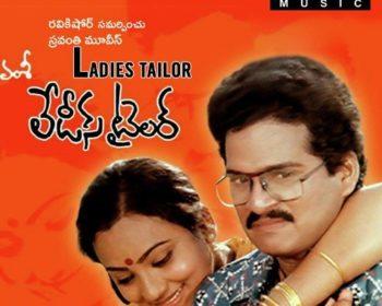 Ladies Tailor Songs