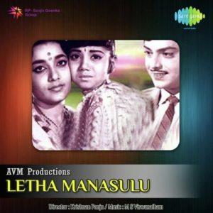 Letha Manasulu Songs