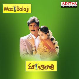 Maa Balaji Songs