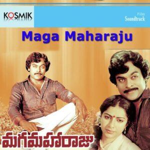 Maga Maharaju Songs