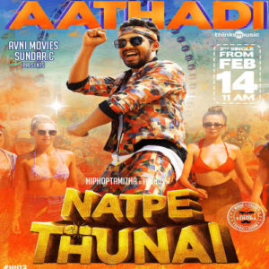 Natpe Thunai All Songs DOwnload