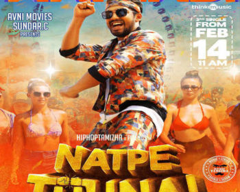 Natpe Thunai All Songs DOwnload