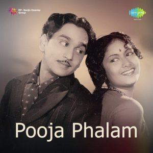 Pooja Phalam Songs