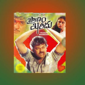Pranam Khareedu Songs