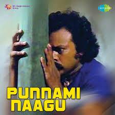 Punnami Naagu Songs