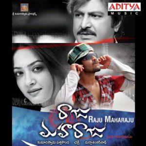 Raju Maharaju Songs