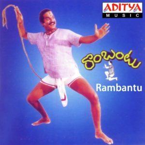 Rambantu Songs