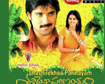 Shashirekhaa Parinayam Songs