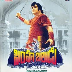 Simha Baludu Songs