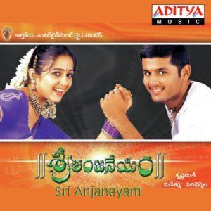 Sri Anjaneyam Songs