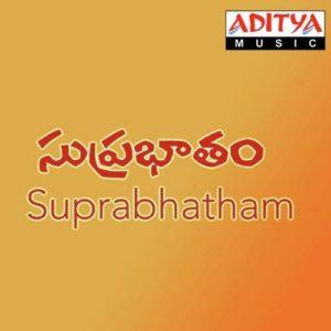 Suprabhatham Songs
