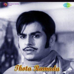 Thota Raamudu Songs