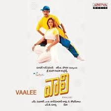 Vaali Songs